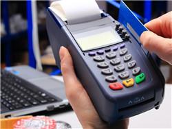 邮政银行封杀9家第三方支付的交易积分