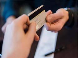 年底多家支付或将全面取消优惠类、疯狂涨价