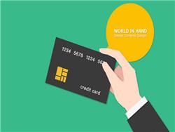 冬季疫情防控严峻,全面放开信用卡利率、释放支付红利!交易不止、分润不断!