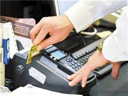 瑞X信霸王条款:强制代理商提货、否则全部停发分润