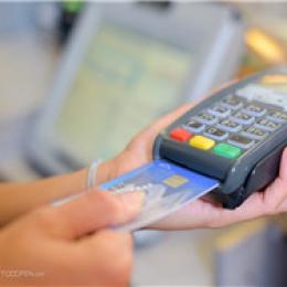 你知道POS机跳码对信用卡的危害吗?