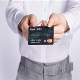 个人POS机经常使用会使信用卡降额吗?